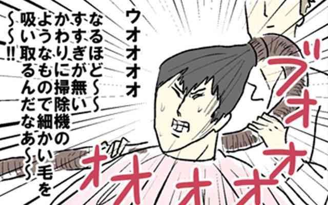 1000円カット行きますか?