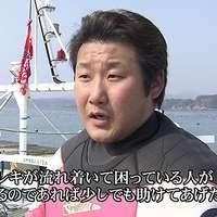 【熊本】自称ボランティア団体「TSUNAGARI」が役場を乗っ取り、女性職員を恫喝 代表には逮捕歴 | まとめまとめ