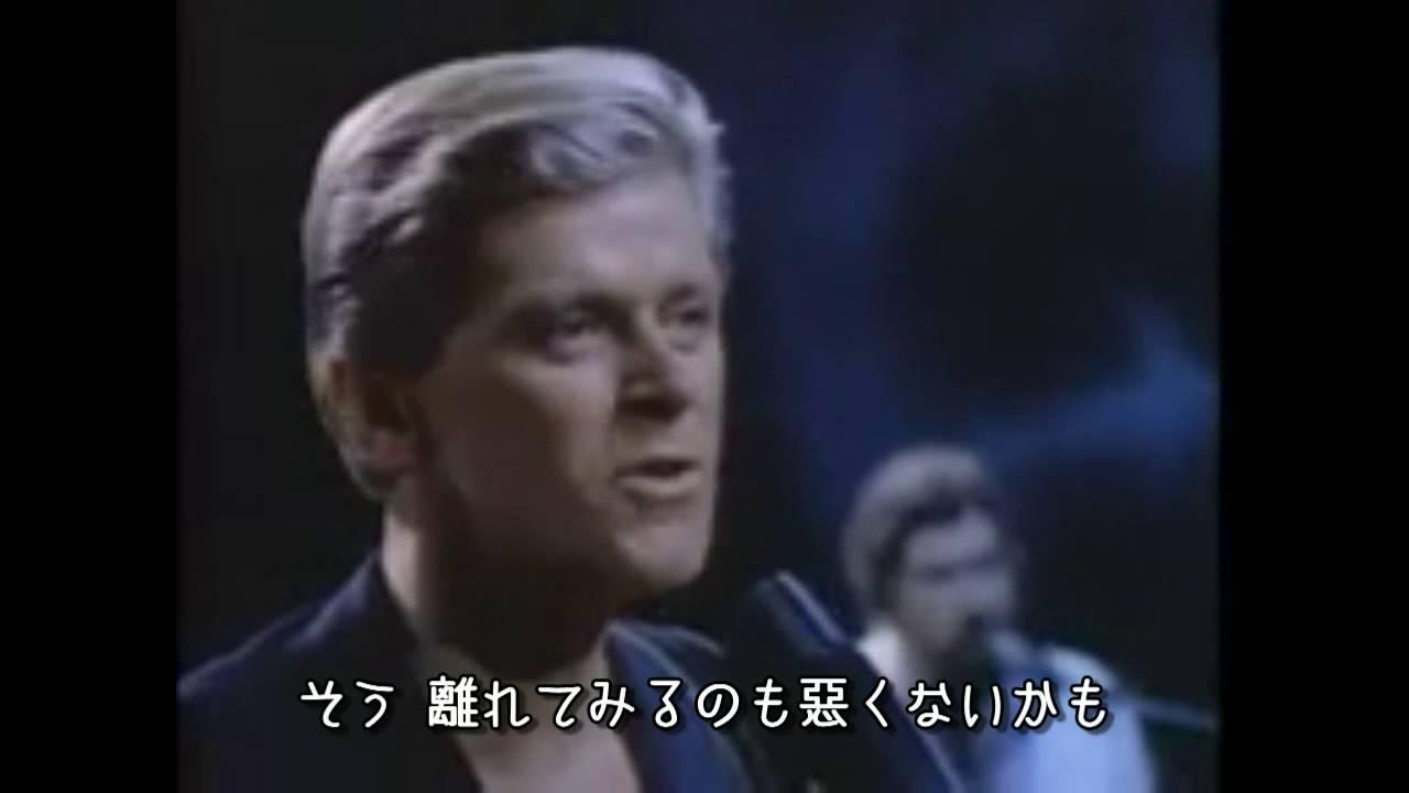素直になれなくて  [日本語訳付き]  シカゴ - YouTube