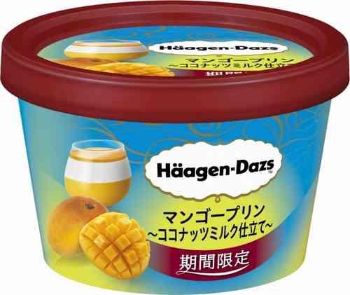 ハーゲンダッツ、ミニカップ初の三層仕立て登場「マンゴープリン〜ココナッツミルク仕立て〜」