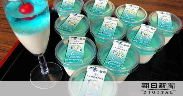 「半分、青い。」プリン登場 ロケ地の岐阜で商品化:朝日新聞デジタル