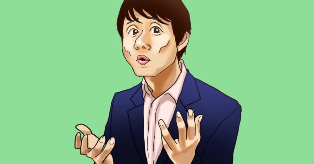 「告白は男性からすべし」は幻想? 林修先生が「日本女性の恋愛観」を熱弁して話題 – しらべぇ | 気になるアレを大調査ニュース!