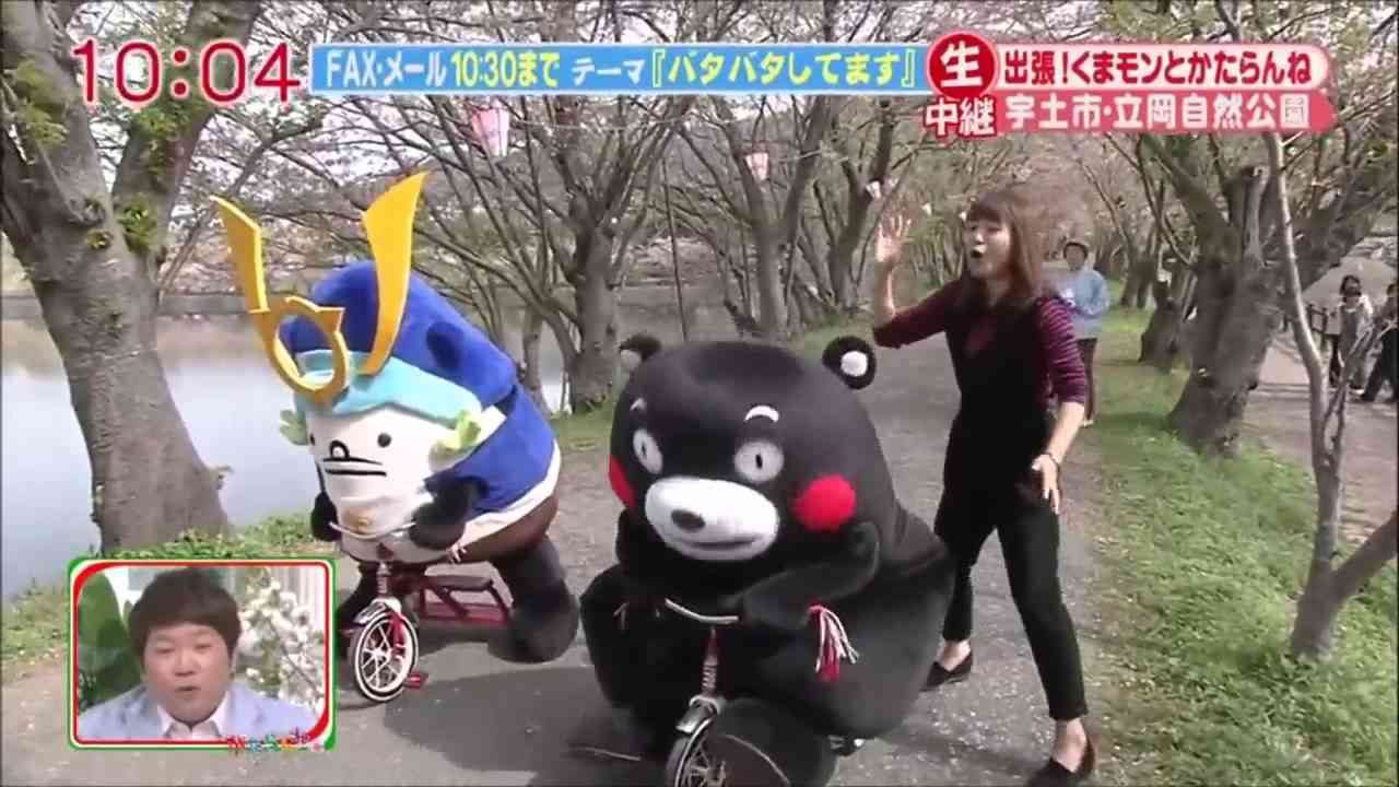 くまモン傑作集【面白】 - YouTube