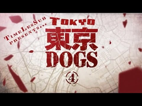 [HD] Tokyo Dogs 東京DOGS 2009 || オープニング OP 720p - YouTube