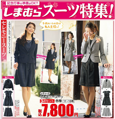 【熨斗・服装】冠婚葬祭のマナーを語りたい【金額・所作】