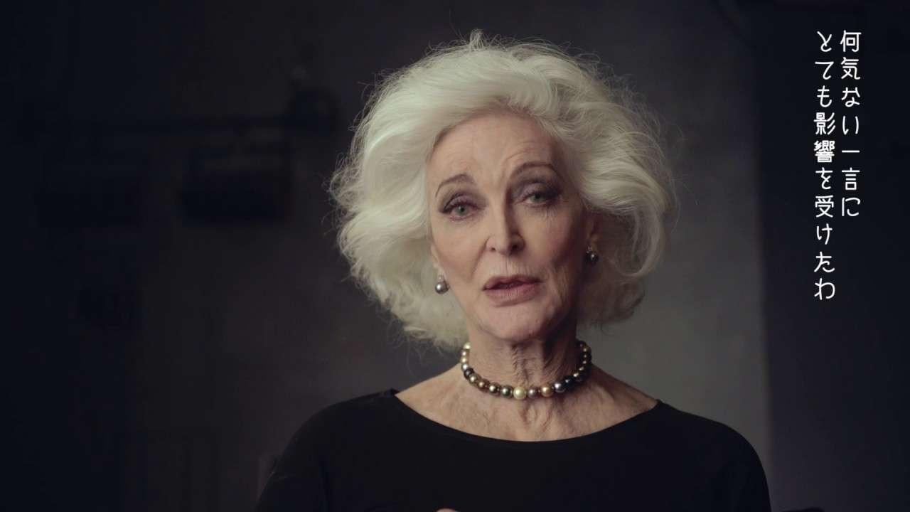 PERSOL(パーソル)ブランドムービー|86歳現役モデル カルメン・デロリフィチェが語る「はたらく」とは?|WEB LIMITED INTERVIEW Ver - YouTube