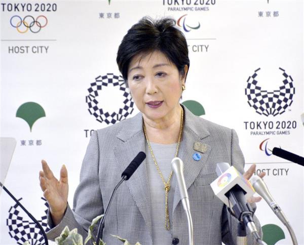 東京都、10月から里親認定基準を緩和 同性カップルも可能、年齢制限も撤廃 - 産経ニュース