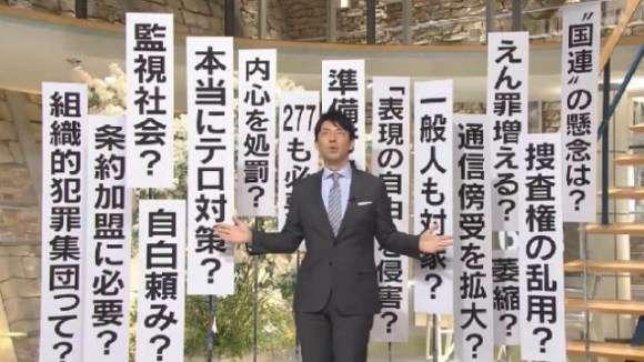 朝日新聞で上司が女性記者にセクハラの疑い