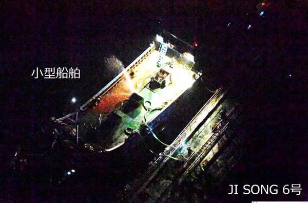 【激動・朝鮮半島】北朝鮮、中国船と「瀬取り」か 日本政府が国連安保理に通報 - 産経ニュース