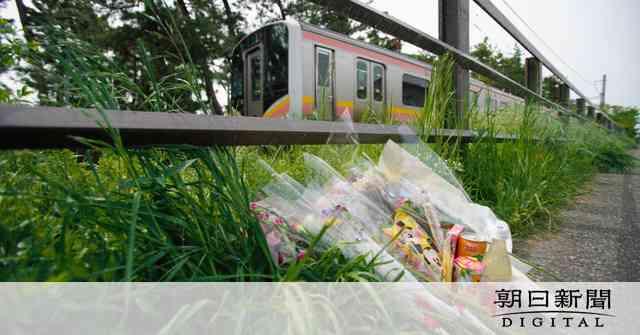 遺棄現場の線路脇、柵に複数の指紋 新潟女児殺害:朝日新聞デジタル