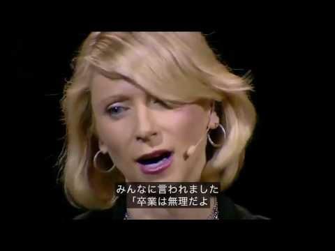 TED [ideas worth spreading「面接前にこのポーズをとれ、ボディランゲージが人を作る」 by エイミー・カディ[日本語字幕] - YouTube