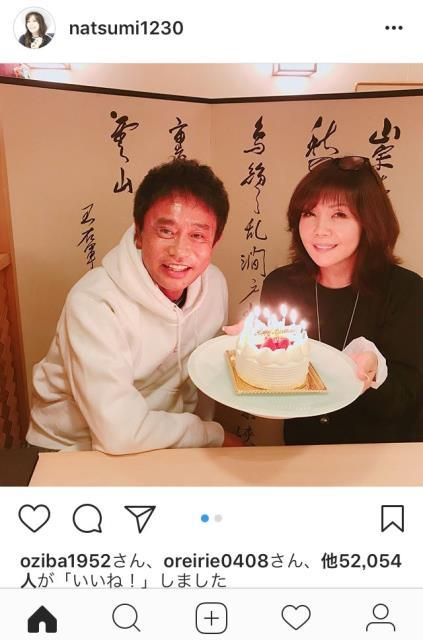 小川菜摘、夫・浜田雅功の誕生日を祝福…2ショットに「素敵な夫婦」