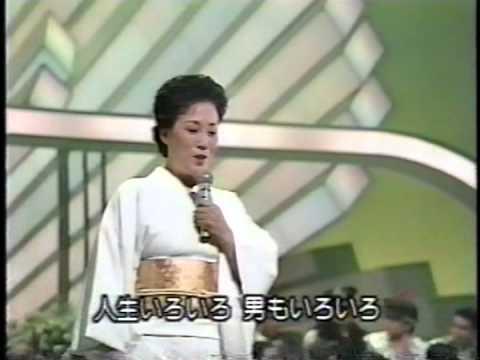人生いろいろ 島倉千代子 - YouTube