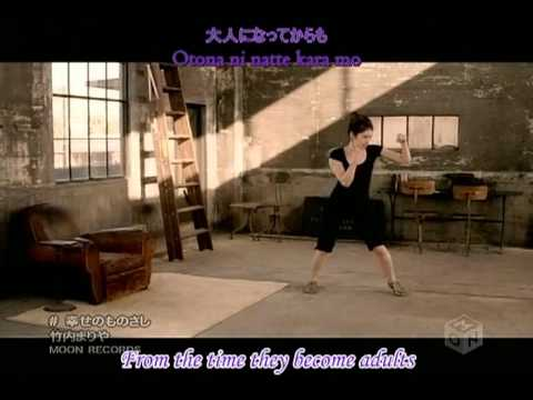 Amami Yuki - Around 40 - YouTube