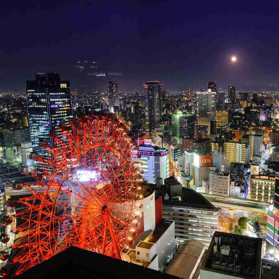 日本の地名に関する面白い話