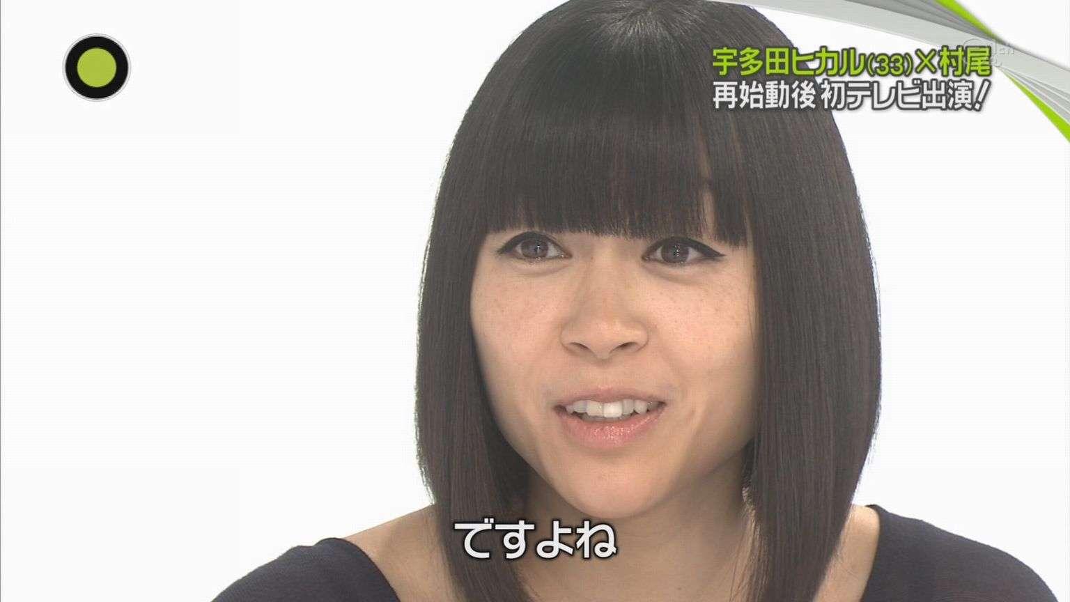 老けた?怖い?宇多田ヒカルの最新ジャケット写真をめぐって大激論!