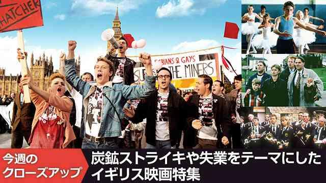 本日、JR東京駅の自販機補充スタッフがついにストライキ決行
