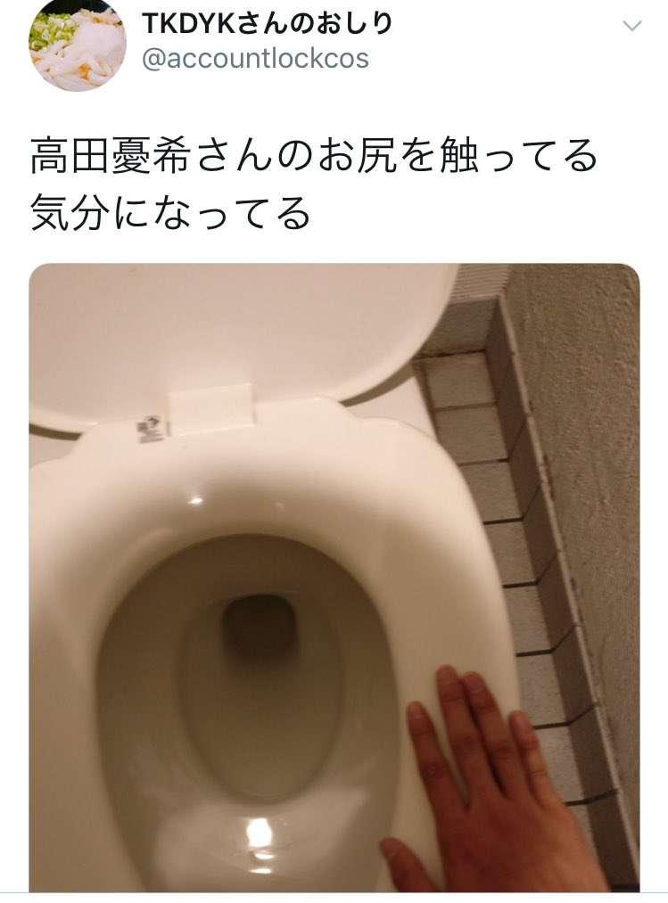 女性声優が入った直後のトイレの便座に触れて「お尻触ってる気分」 行き過ぎたファンの行為に批判殺到
