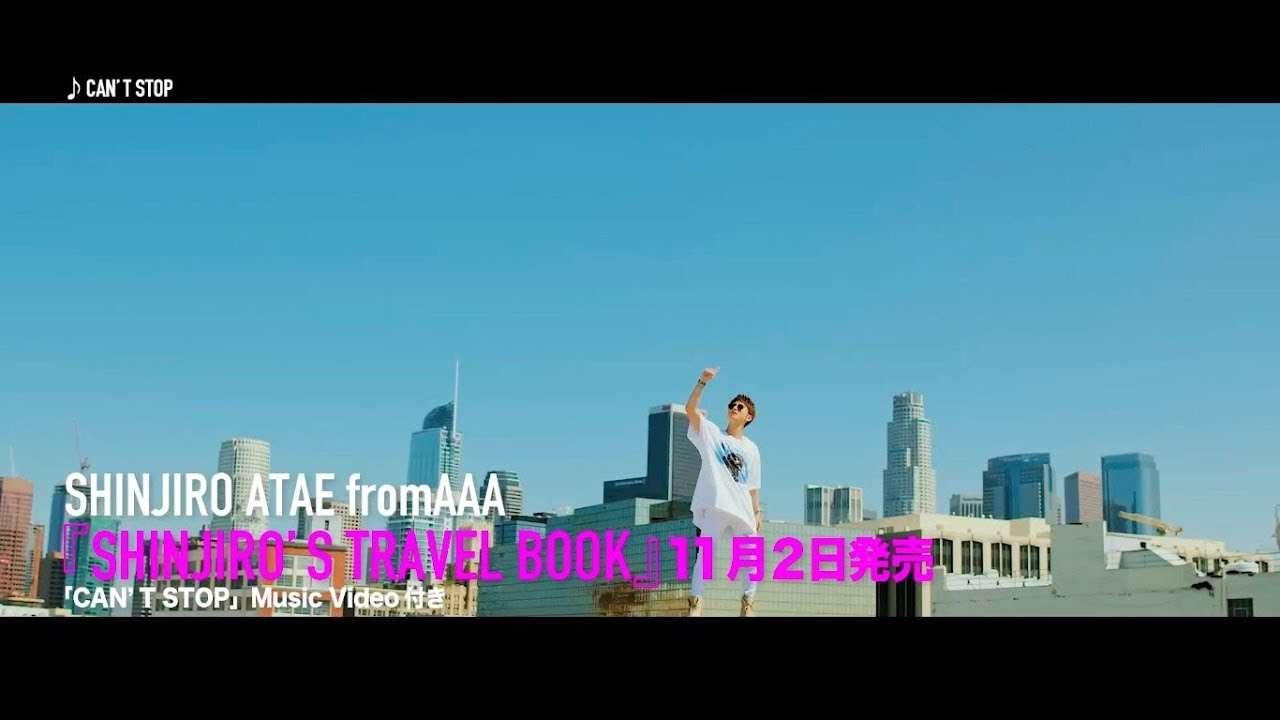 『CAN'T STOP』SHINJIRO ATAE(fromAAA) - YouTube