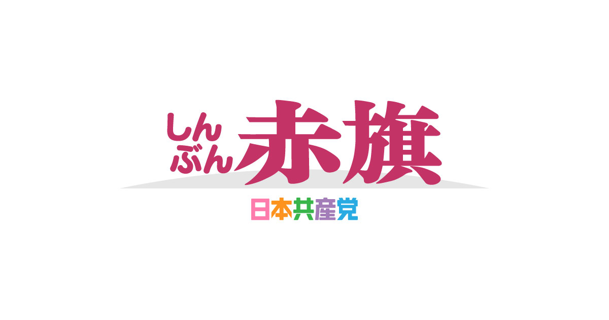 安倍さんに申し上げる もう白旗あげなさい/世界大会・来賓あいさつ 俳優・宝田明さん