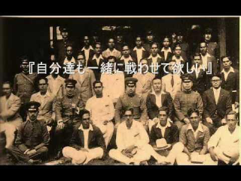 誇リ高キ大日本帝国 「日本とある国のお話」 - YouTube