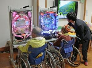介護施設内でギャンブル!? 「革新的なデイサービスが広がってほしい」と話題