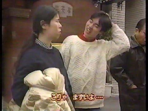 昔の空耳 その0042 - YouTube