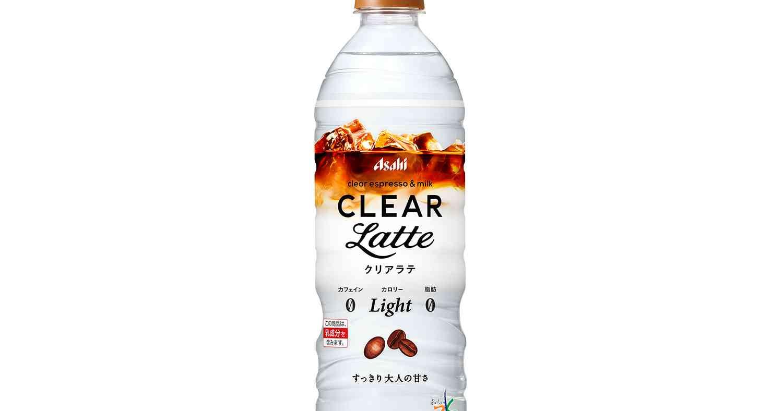 水じゃなくて「カフェラテ」ですと? 新商品「アサヒ クリアラテ fromおいしい水」が登場するよー! | Pouch[ポーチ]