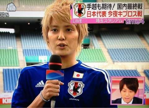 「友人としてもうれしい」NEWS手越祐也のサッカー日本代表との友達アピールに非難集中