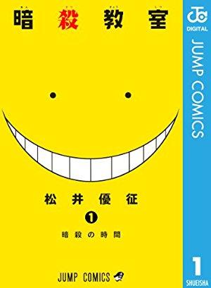 唯一無二!鬼才だと思う漫画家 一位は「冨樫義博」
