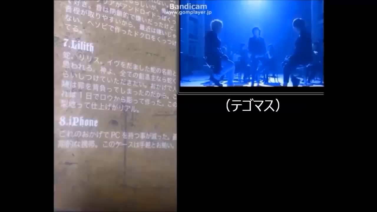 【手越祐也 AcidBlackCherry yasu etc エピソード満載】L'Arc~en~Ciel hyde 自叙伝紹介 - YouTube