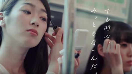 電車で化粧する人の心理を推測して下さい