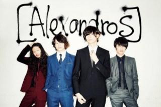 [ALEXANDROS]アレキサンドロス好きな人集合!