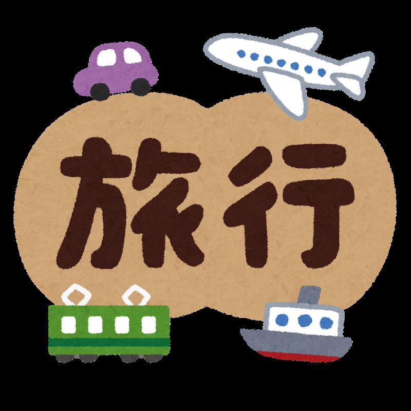 子連れ 京都旅行
