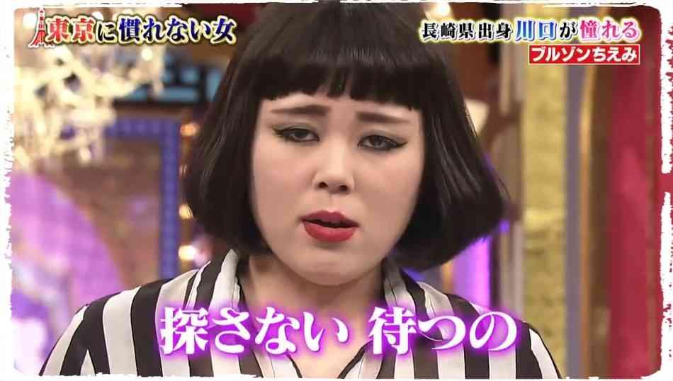 「告白は男性からすべし」は幻想? 林修先生が「日本女性の恋愛観」を熱弁して話題