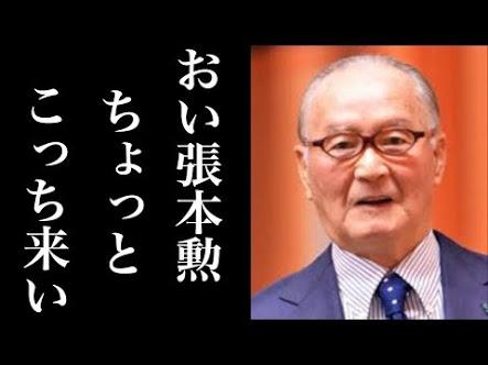 張本勲氏、イチローと超異例契約結んだマリナーズに「喝」…会長付特別補佐は「何の役にも立たない」