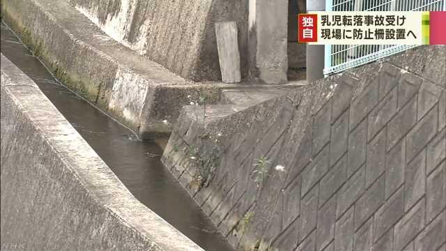 乳児転落事故を受け 柵設置へ NHK 香川県のニュース