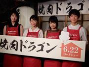 """真木よう子、""""肉食女子""""を告白「お肉は大好き」  - 芸能社会 - SANSPO.COM(サンスポ)"""