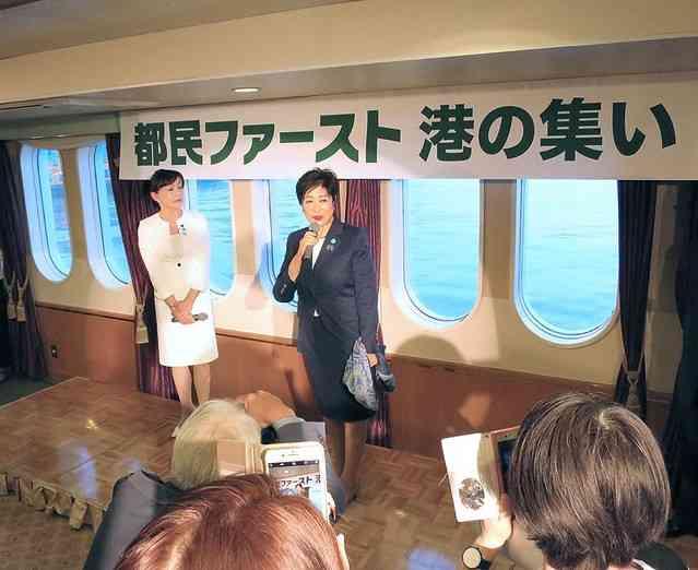 わずか10分間で支持者失望…小池百合子氏の豪華会合に「詐欺だ」 - ライブドアニュース