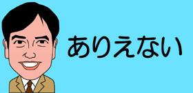 芸細だった「重婚」警察官 披露宴の席次まで作り「妻」欺く! : J-CASTテレビウォッチ