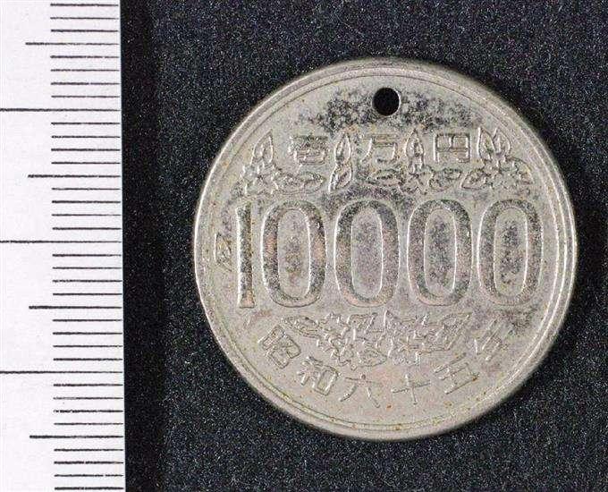 偽の記念硬貨で詐欺疑い 函館、コンビニで使用 - サッと見ニュース - 産経フォト