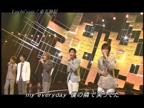 TVXQ - 070729 TBS Nihon USEN Award Lovin You - YouTube