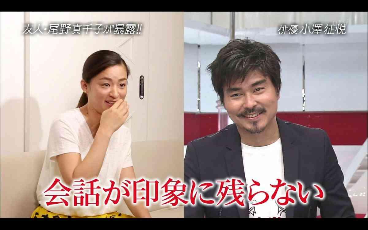 尾野真千子 小澤征悦に毒舌!「結婚できない理由」は会話が印象に残らないから