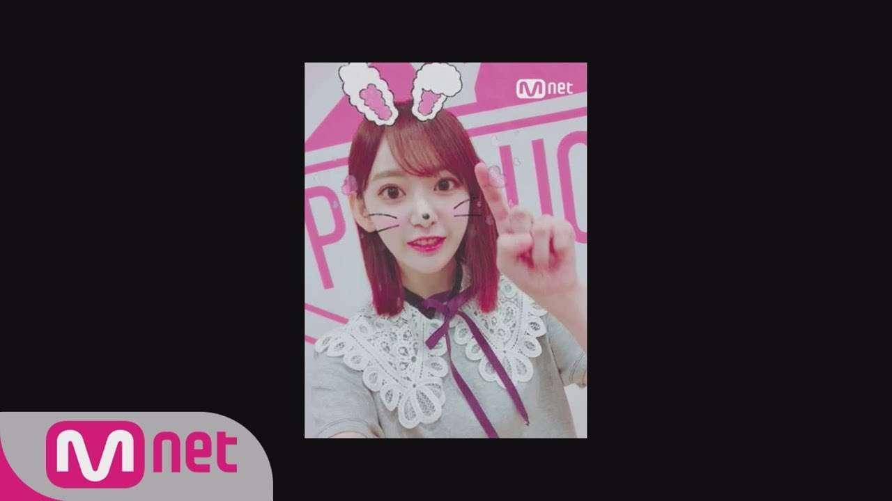 PRODUCE48 [48스페셜] 윙크요정, 내꺼야!ㅣ미야와키 사쿠라(HKT48) 180615 EP.0 - YouTube