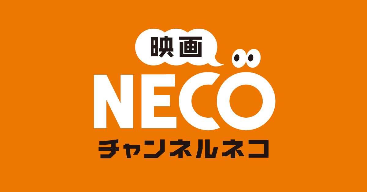 白い巨塔(全21話) | 映画チャンネルNECO