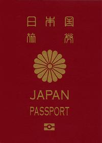 日本が誇るべきこと。