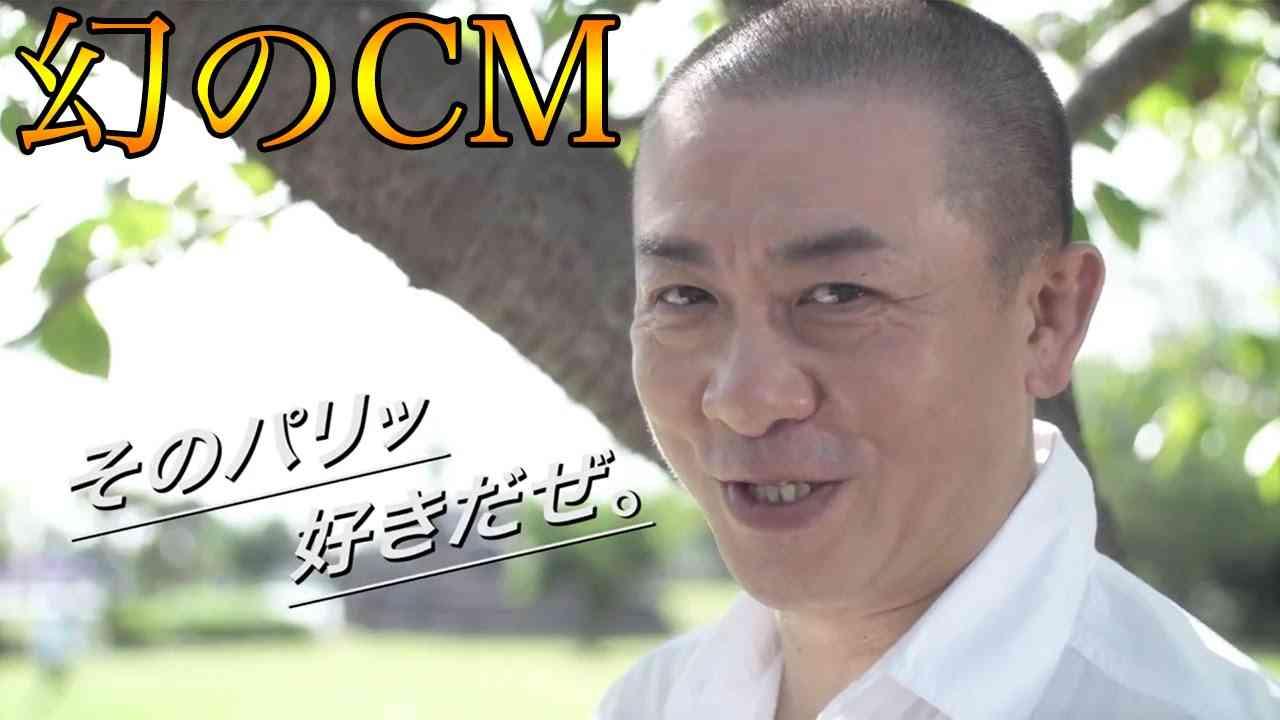 三又又三、松本人志に1500万円返すためオフィス北野に借金「ちょっとだけ」