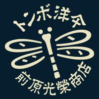 昭和23年創業 前原光榮商店 -公式サイト-高級洋傘- www.maehara.co.jp