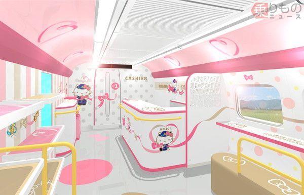 「キティ新幹線」6月30日デビュー! 内装も発表 ハローキティ仕様の「かわいいお部屋」   乗りものニュース