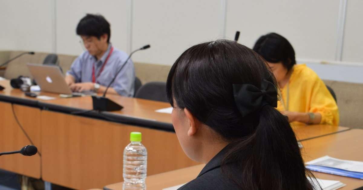 職場のタバコ問題「分煙求めたら解雇された」ぜんそく女性が日本青年会議所を訴え